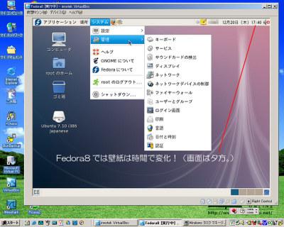 Virtualbox3