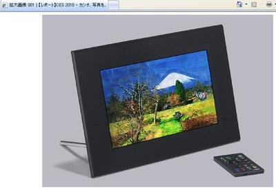 Digital_art_frame