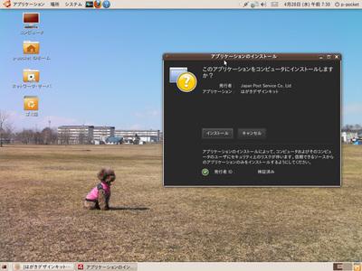 Adobeairshot