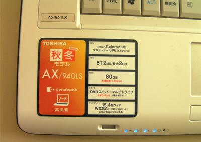 Ax940ls_2