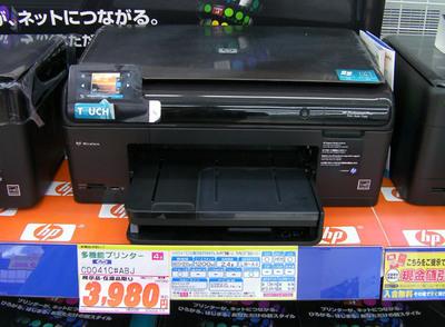 Photosmart_b209a