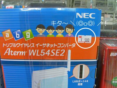 Wl54se2_2