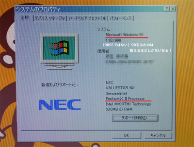 Windows98_2