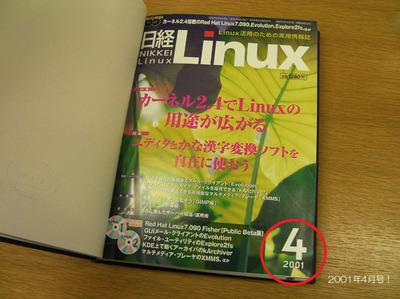 Linux20014