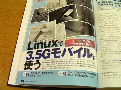 Linux_09_10_p38