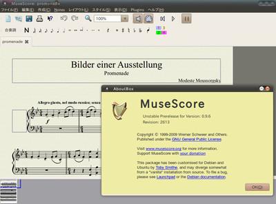 Musescore_by_ubuntu