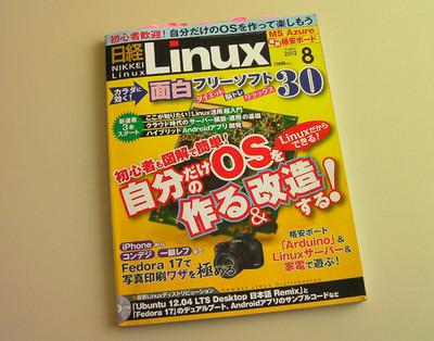 Linux_20128_1