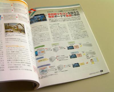 Linux_20128_2