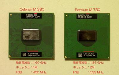 Celeronm380__pentiumm7
