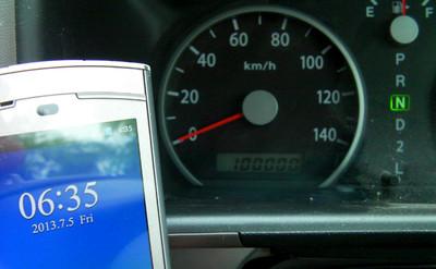 100000km20130705