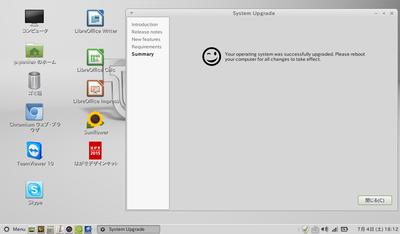 Linux_mint170