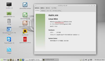 Linux_mint172