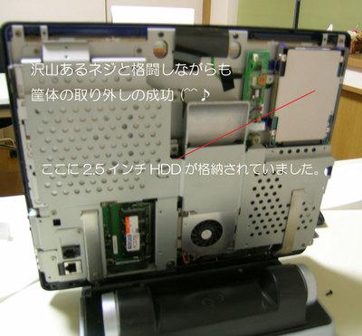 Dscn5101