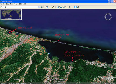 Googleearth_1
