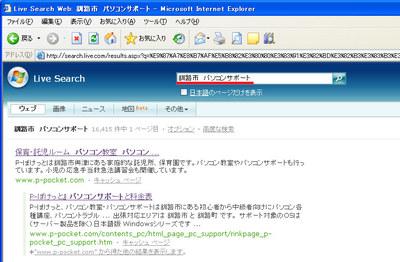 Livecom1