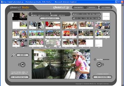 Photoback1