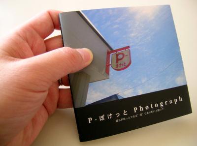 Photoback2_1