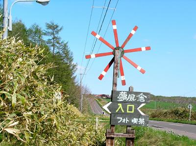 Pic_05_25_1